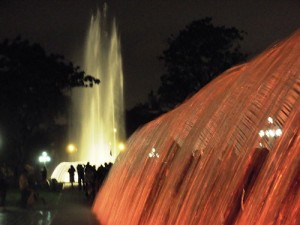 The mammoth water fountain park in Lima.